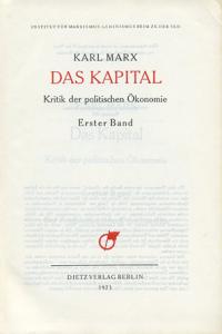 カール・マルクス「資本論」ドイツ語版 中表紙