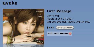 Ayaka「First Message」9.99ドル≒1400円