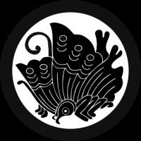 平氏の家紋は丸に揚羽蝶